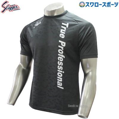 【即日出荷】 久保田スラッガー Tシャツ 半袖 G-07B