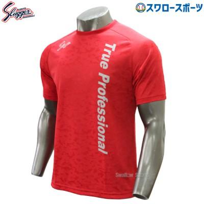 【即日出荷】 久保田スラッガー Tシャツ 半袖 G-07R