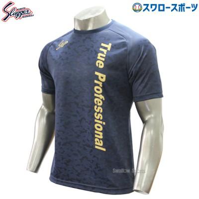 久保田スラッガー Tシャツ 半袖 G-07N