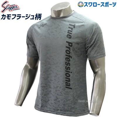 久保田スラッガー Tシャツ 半袖 G-07G