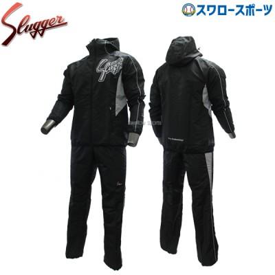 久保田スラッガー ウインドブレーカー ジャケットパンツ 上下セット セットアップ OZ-7BY-OZ-7BP