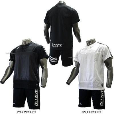 adidas アディダス ウェア 5T ハイブリッド 半袖 プルオーバー ジャケット ハーフパンツ 上下セット DJG70-DJG60 ウェア ウエア ファッション スポカジ 夏 野球用品 スワロースポーツ