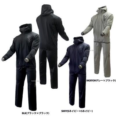 【即日出荷】 デサント タフスウェット上下セット ジャケット パンツ Oサイズ以上 DBX-2700A-DBX-2700PA