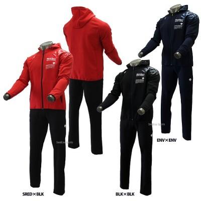 デサント サンスクリーン ACTIVE SUITS上下セット フーデッド ジャケット パンツ DAT-1725-DAT-1724P ウェア ボトムス ウエア ファッション 野球用品 スワロースポーツ