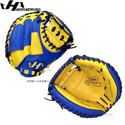 【即日出荷】 ハタケヤマ 限定 軟式 キャッチャー ミット PRO-288 軟式用 捕手用 キャッチャーミット 野球用品 スワロースポーツ