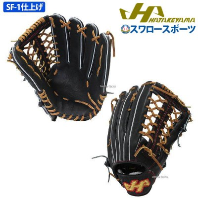 ハタケヤマ hatakeyama 硬式 グローブ グラブ 外野手用 (SF-1加工済み) PBW-7181BSF1