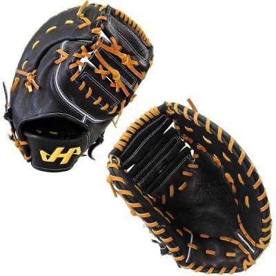 【即日出荷】 ハタケヤマ 限定 和牛 軟式 ファースト ミット 一塁手用 WN-17F1 軟式用 ファーストミット 野球用品 スワロースポーツ