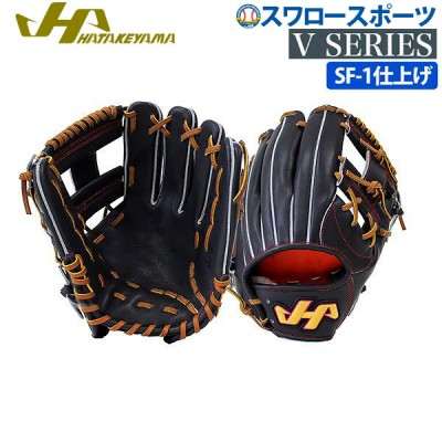 【即日出荷】 ハタケヤマ HATAKEYAMA 硬式 グラブ 内野手用 (SF-1加工済) V-04WTSF1