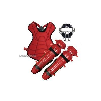 ベルガード BELGARD 硬式 革ソフトボール可 捕手用 防具 3点セット バリューセレクト48 BVS48-S19