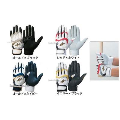 イソノ isono バッティンググラブ(打撃用手袋/両手) SP-3W