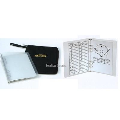 イソノ isono オペレーションボード IBS-200