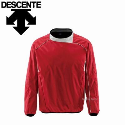 デサント ウォーム ジャケット 長袖 DBX-3350