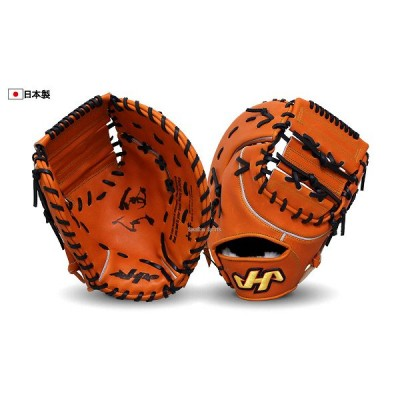 【即日出荷】 ハタケヤマ 硬式ファーストミット一塁手用 オレンジ K-F1AB