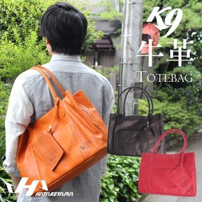 【即日出荷】 送料無料 ハタケヤマ hatakeyama K9(ケーナイン) トートバッグ 本革 牛革 TB-40