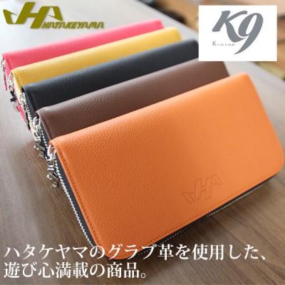 【即日出荷】 送料無料 ハタケヤマ hatakeyama K9(ケーナイン) 財布(中) GB-2010