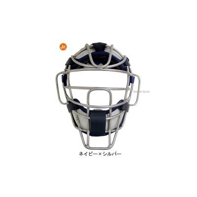 ハタケヤマ JSBB公認 少年 軟式用キャッチャーギア チタン風マスク CGN-JTN