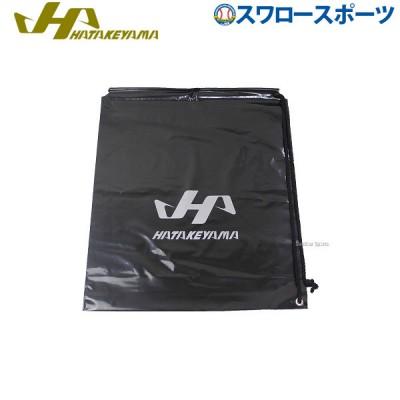 ハタケヤマ hatakeyama ランドリー袋 SP-HATAKEYAMA