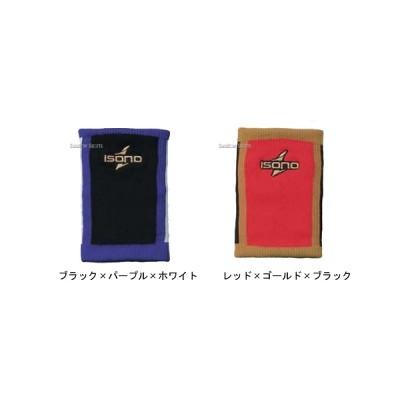 イソノ isono リストバンド ロング (1個) IR-45