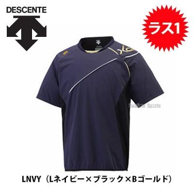 【即日出荷】 デサント XGN ハイブリッド シャツ DBX-3504A