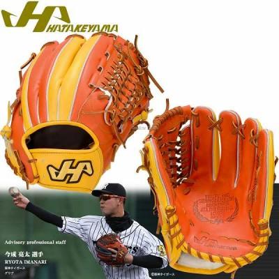 【即日出荷】 ハタケヤマ hatakeyama 軟式グローブ グラブ 内野手用 今成モデル TH-T49