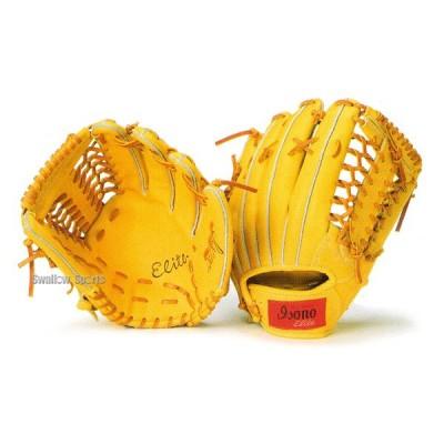 イソノ isono 軟式 グラブ エリート 復刻版 外野用 G-1507F グローブ 軟式 外野手用 野球用品 スワロースポーツ