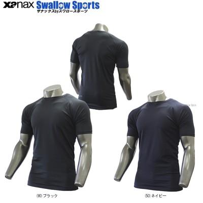 【即日出荷】 ザナックス 限定 丸首 半袖 ぴゆったりシリーズ アンダーシャツ BUS-306M
