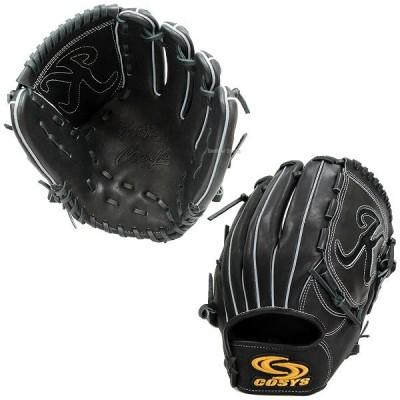 コーシーズ グラブ 硬式 投手用 ドクターK 投手用 CS-011 硬式用 グローブ 野球用品 スワロースポーツ