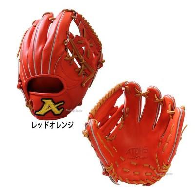 ATOMS アトムズ 硬式 グラブ 三塁手用 数量限定カラー AKG-15 野球用品 スワロースポーツ