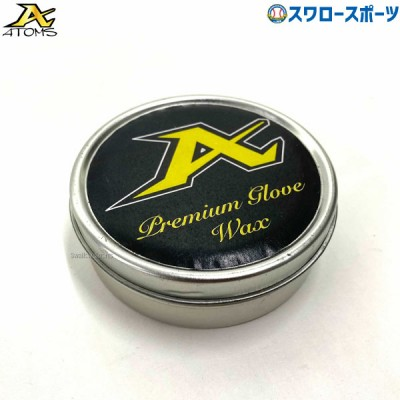 ATOMS アトムズ グラブオイル AGW