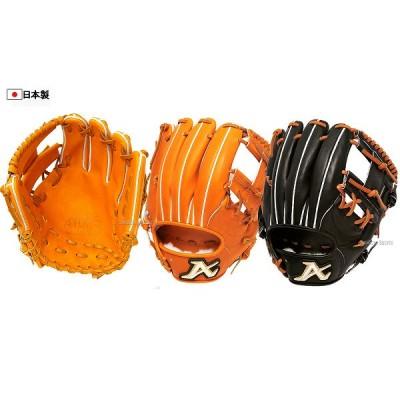 ATOMS アトムズ 硬式用 グラブ Global Line 内野手用 AGL-4 野球用品 スワロースポーツ