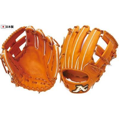 ATOMS アトムズ 硬式用 グラブ Global Line 内野手用 AGL-6 野球用品 スワロースポーツ