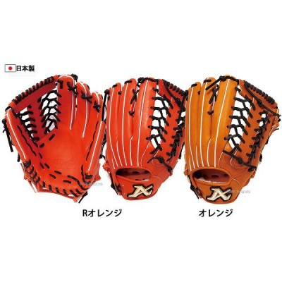 ATOMS アトムズ 硬式用 グラブ Global Line 外野手用 AGL-7 野球用品 スワロースポーツ