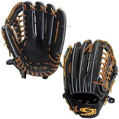 コーシーズ グラブ 硬式 外野手用 CS-07 硬式用 グローブ 野球用品 スワロースポーツ