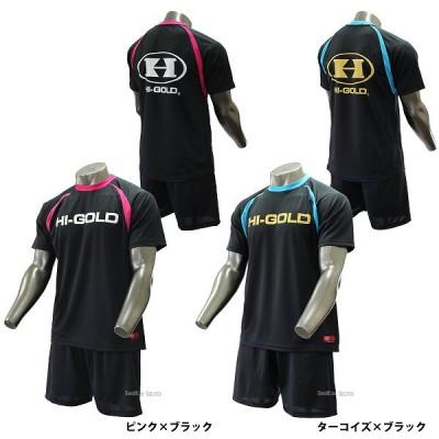 【即日出荷】 ハイゴールド 限定 Tシャツ ハーフパンツ 上下セット ART-306SW