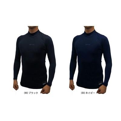 ザナックス ハイネック 長袖 冷感 コンプリート 野球  アンダーシャツ 夏 吸汗速乾  メンズ BUS-76-SET 3枚セット