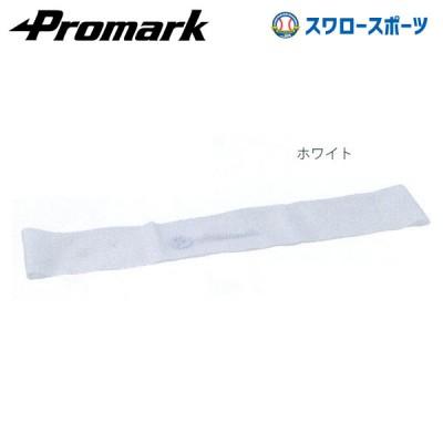 プロマーク トレーニング リング バンド レベル0 TPT0480