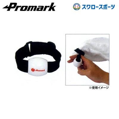 プロマーク シャドーピッチリング TPT0473