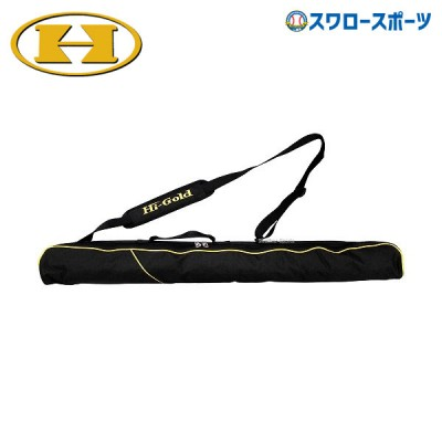 【即日出荷】 ハイゴールド 一般用 バットケース 2~3本入 HBC-C320 バットケース HI-GOLD 野球用品 スワロースポーツ