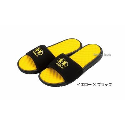 ハイゴールド シャワーサンダル シューズ SSD-013 スパイク ハイゴールド