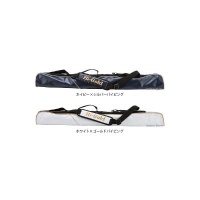 ハイゴールド 一般用 バットケース 1~2本入り HBC-C212 バット 硬式用 木製バット HI-GOLD 野球用品 スワロースポーツ ■kbg