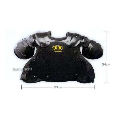 ハイゴールド インサイドプロテクター 硬式用 DX-100