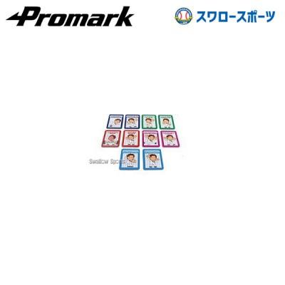 プロマーク トレーニング カード TPT0015 グローブ 軟式 ファーストミット Promark 野球用品 スワロースポーツ