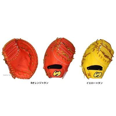 ジームス 限定 軟式 ファースト ミット 一塁手用 ZA-002FM グローブ 野球用品 スワロースポーツ ■TRZ 【SALE】