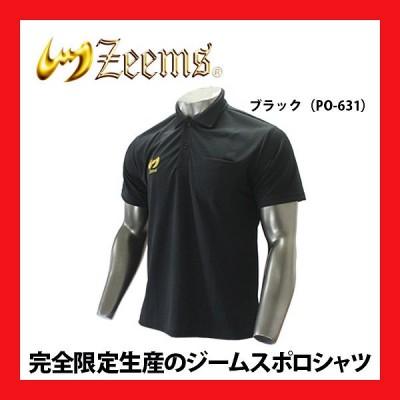 【即日出荷】 ジームス ウェア  限定 ポロシャツ ブラック Mサイズ PO-6