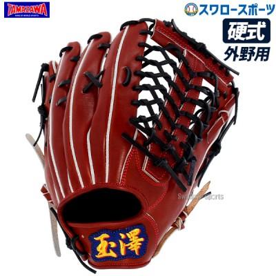 玉澤 タマザワ 硬式 グローブ グラブ LEGEND 特撰 カンタマ ダブルラベルシリーズ 特撰八番 い 外野手用 KANTAMA-T8I