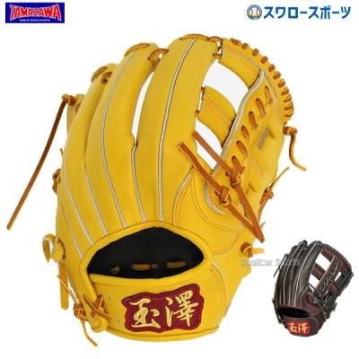 玉澤 タマザワ 軟式 グローブ グラブ 漢字ラベル カンタマ!シリーズ 五十番い 内野手用中型 KANTAMA-50I