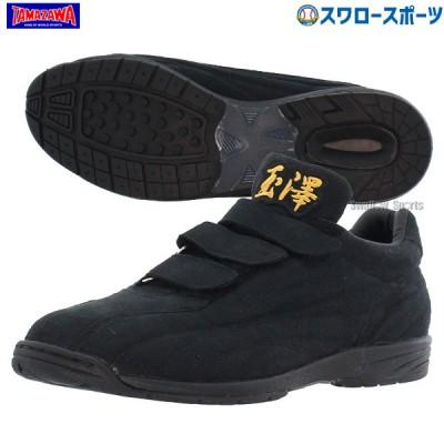 玉澤 タマザワ カンタマ トレーニング・ウォーキングシューズ 三本マジック TRS-FSB3L