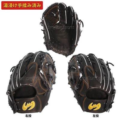 ジームス 硬式 投手用 グラブ ジームスプロ シリーズ グローブ (湯浸け手揉み済み) ZP-700PV 硬式用 野球用品 スワロースポーツ