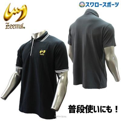 【即日出荷】 ジームス 限定 ドライ&カノコ ハイブリッド ポロシャツ PO-634B