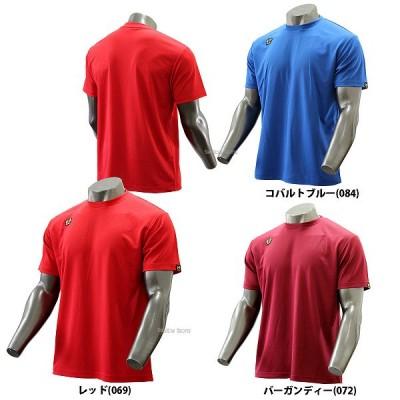 【即日出荷】 ジームス ベースボール Tシャツ ZCAT
